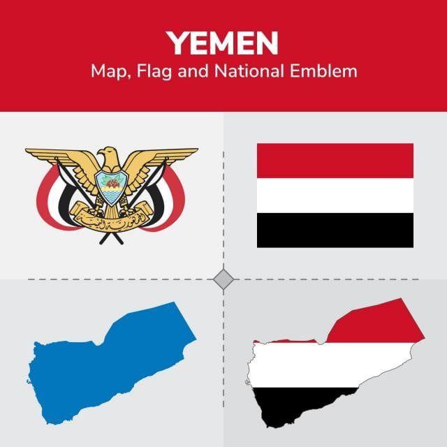 خارطة اليمن و العلم و الشعار الوطني Map Cards Flag