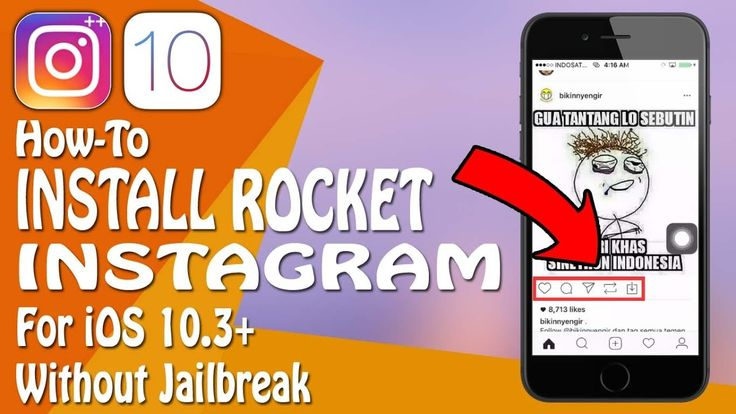 How To Get Rocket Instagram For iOS 10, 10.2.1, 10.3 On iPhone / iPad Wi...