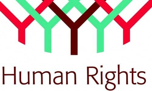 How To Apply For Human Rights Commission Membership Online In