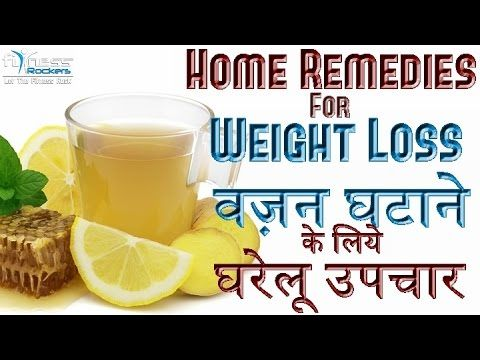 how to lose weight fast indian home remedies