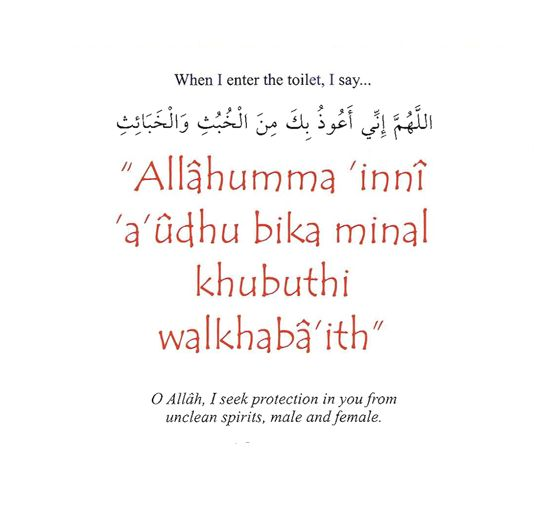Taqawa Leads to Success  Dua   Supplication and Invocation for Different  Occasion. 77 best Dua s for my heart images on Pinterest   Paradise  Heart