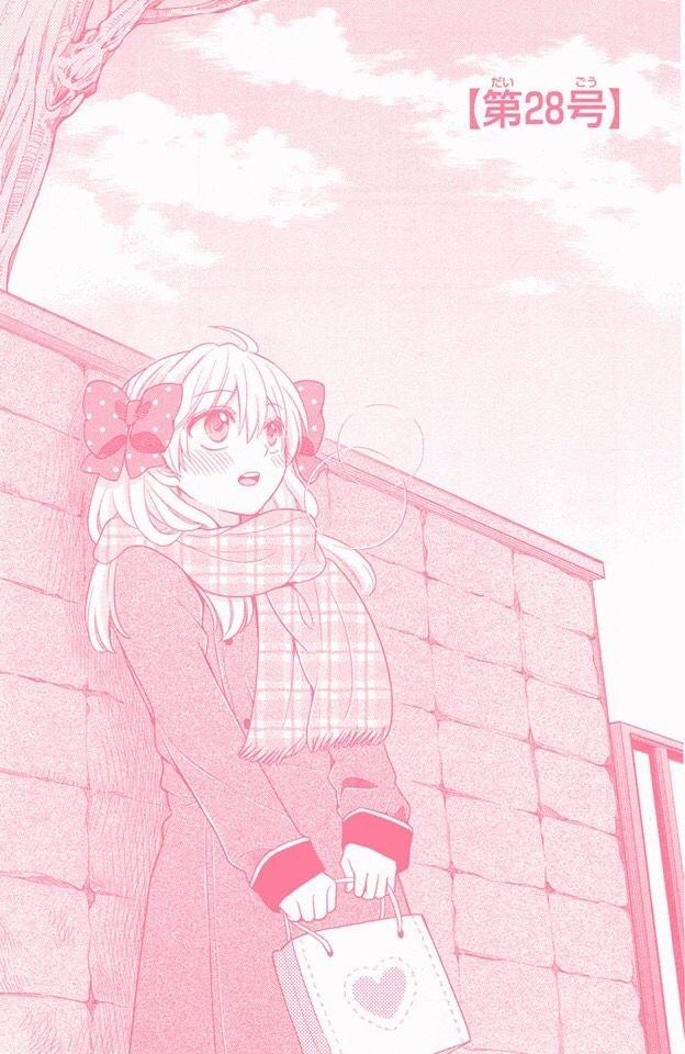 Pink Manga Wallpaper Anime Pastel/Pink Manga Aesthetic