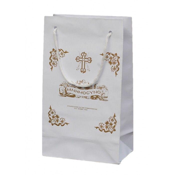 Τσάντα χάρτινη μνημοσύνου με κορδόνι 26x15.5x8.5 cm | Εφοδιαστική