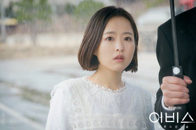Photos New Stills Added For The Upcoming Korean Drama Abyss Park Bo Young Korean Drama Drama