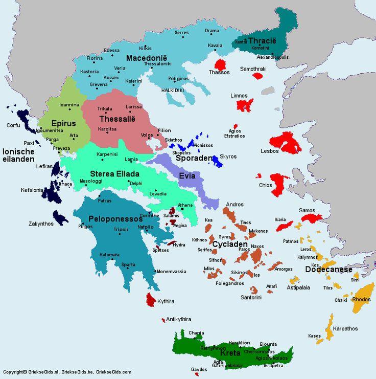 Alle Griekse eilanden hebben hun eigen karakter. Het grootste Eiland van Griekenland is Kreta daarna zijn Evia en Lesbos. Er zijn ongeveer 6.000 eilanden in Griekenland die om het vaste land heen …