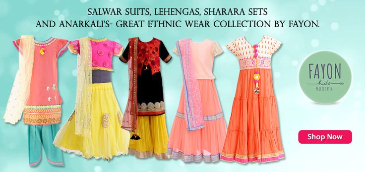 You can find exclusive baby girl dresses from various online shopping stores in very quick time. People who tour all the time and those who are well to do can manage to buy the latest and the trendiest attires for their baby girls from the conventional stores but what about others. There are lots of people who do not get time to go shopping because of workload.