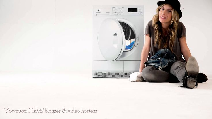 #newvideopost feat. Electrolux 5 new looks to wash...:)