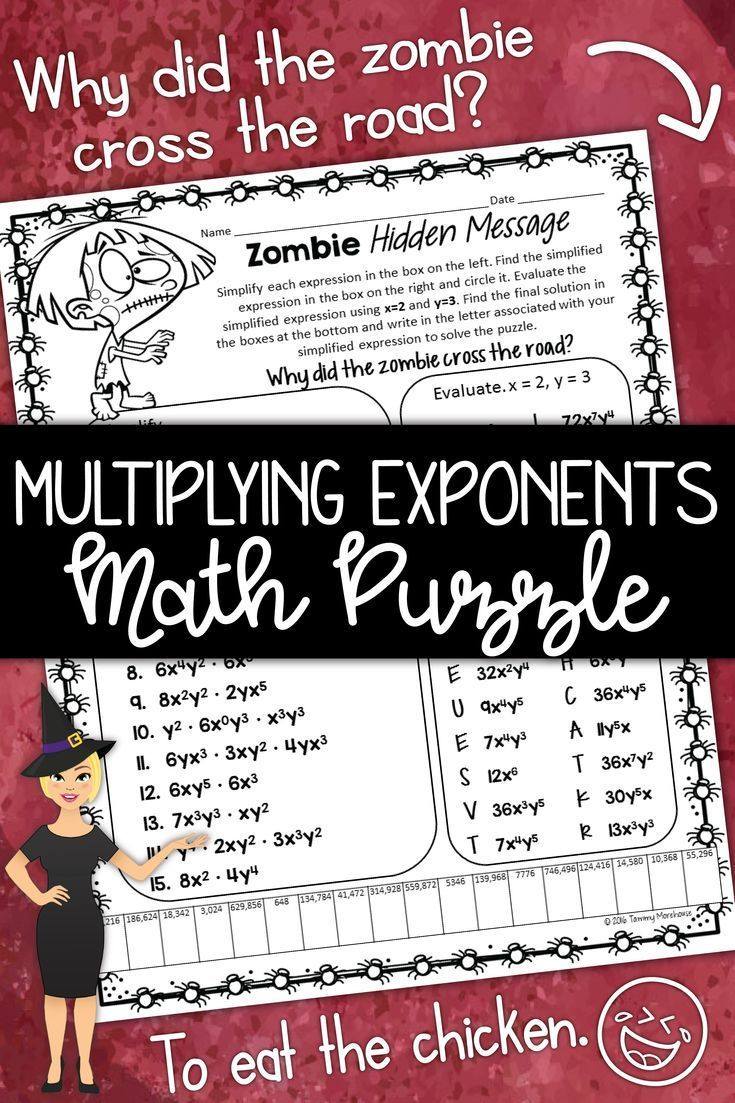 Multiplying Exponents Math Puzzle Zombies Exponents Math Math Common Core Math Middle School [ 1103 x 735 Pixel ]