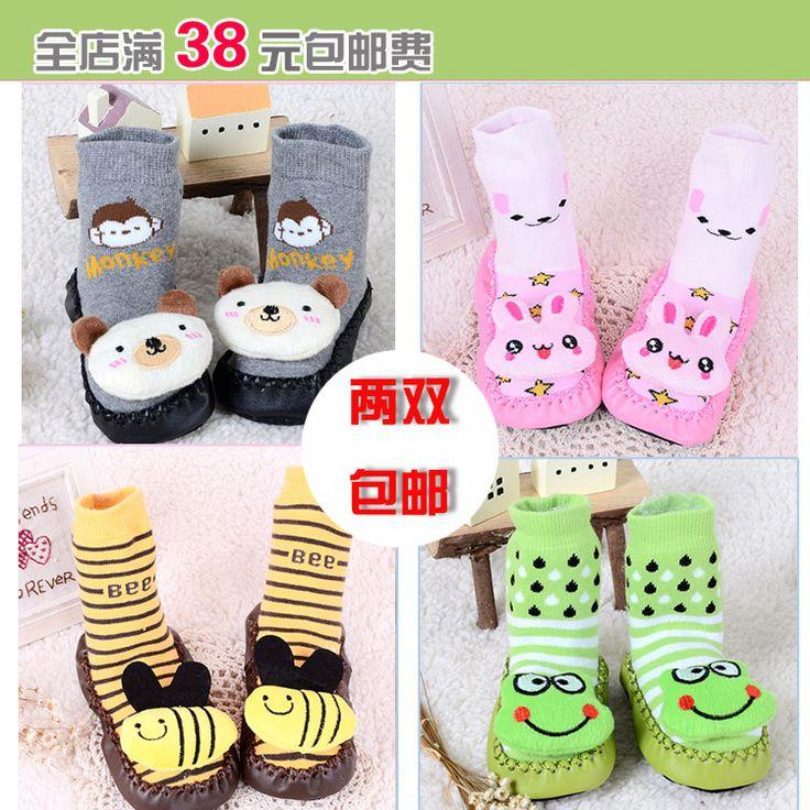 Две пары носков ребенка этаж носки мультфильма PIDI купе прохладных детей скольжения носки толстые Терри - Taobao