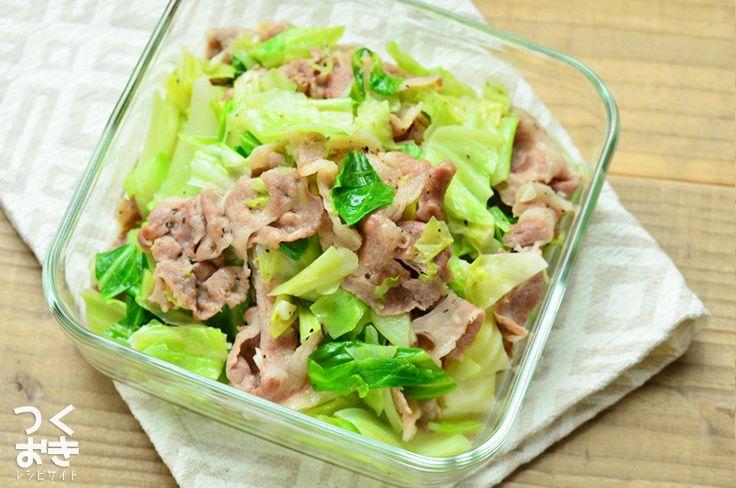 豚肉とキャベツをシンプルに塩バターで味付けした炒め物のレシピ。フライパンひとつでさっと作れるメインおかずです。食べごたえがあり、キャベツたっぷりで野菜もとれます。キャベツが旬で安く手に入る季節にオススメです。冷蔵保存5日