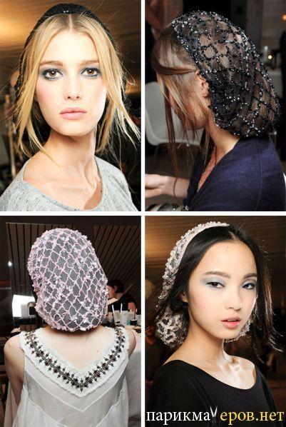 Сетка для волос - модная прическа 2012 — От Chanel