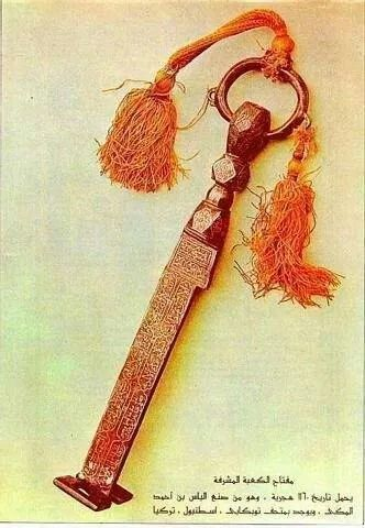 The key of kabah