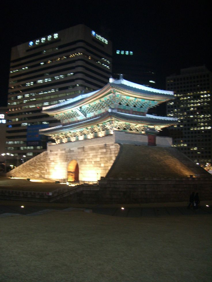 Great Southern Gate (Namdaemun) - Seoul, South Korea
