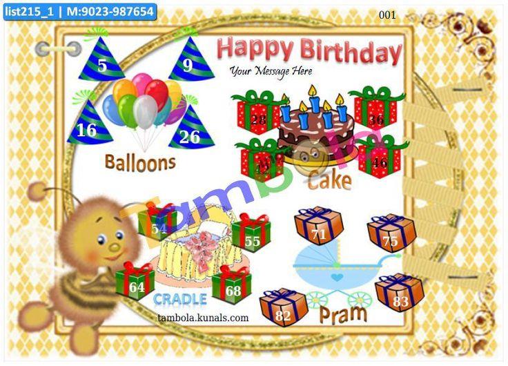 1st Birthday Anywhere 3 Tambola Housie Ticket