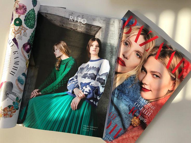 Уже 8 сентября мы увидимся с вами на показе RITO, который пройдет в рамках Ukrainian Fashion Week в Mystetskyi Arsenal. А пока начинайте выходной день с сентябрьским номером Harper's Bazaar Ukraine, где можно увидеть первые образы из нашей новой коллекции!