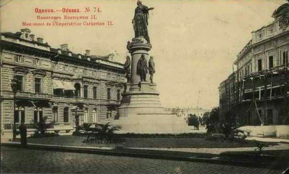 Kateriniskaya square with the monument to Odessa's Founders and the Russian Empress Catherine who authorized the city's founding
