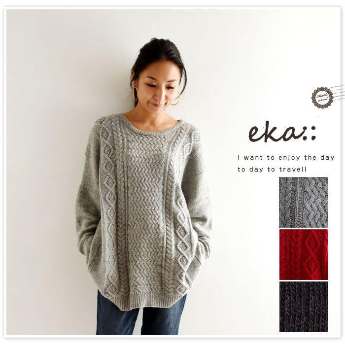 【eka eka:: エーカ】ケーブル 編み クルー ネック ウール ニット (1510043)
