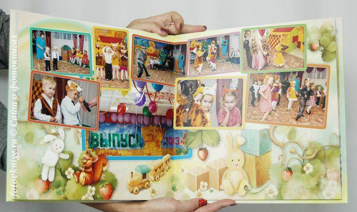 Children's photobook help you for many years to preserve memories of the birth of children, kindergarten, school, favorite activities of your children.