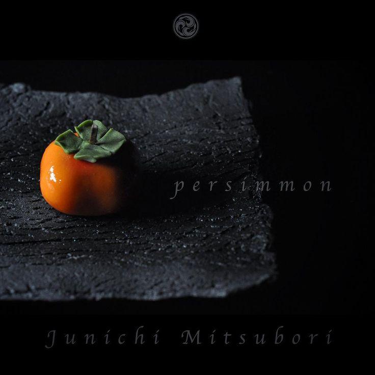 #一日一菓 #菓道 「 #柿 」 #wagashi of the Day #柿 #煉切 製  本日は「柿」です。 煉切を寒天でコーティングして仕上げてあります。この技法の事を「 #天ぷら 」と言います。 今日は心が疲れた一日でした。 人の世は皆、何かしらに苛まれながら生きているのだなぁ、と つくづく感じた1日でした。  #JunichiMitsubori #和菓子 #一菓流 #負けるもんか