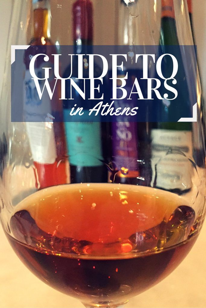 If you're planning a trip to Athens, you have several wine bars to choose from. Use my experiences at these wine bars in Athens to guide your own visit!