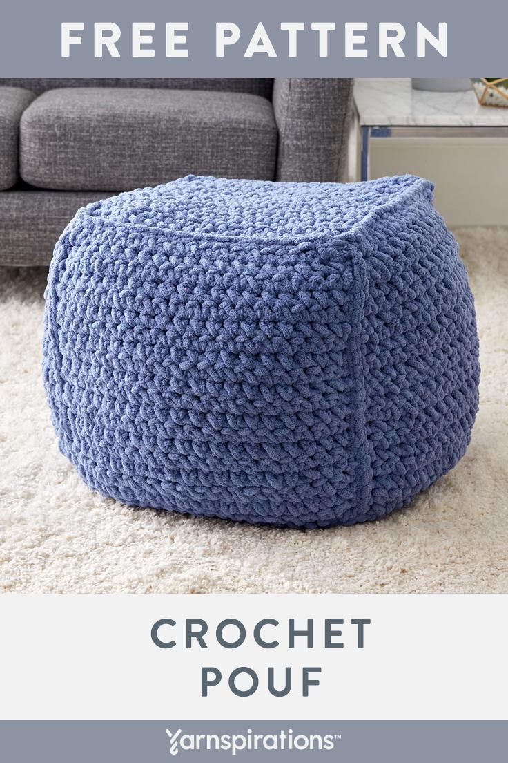 This Beginner Friendly Crochet Ottoman Pattern Works Up Fast With