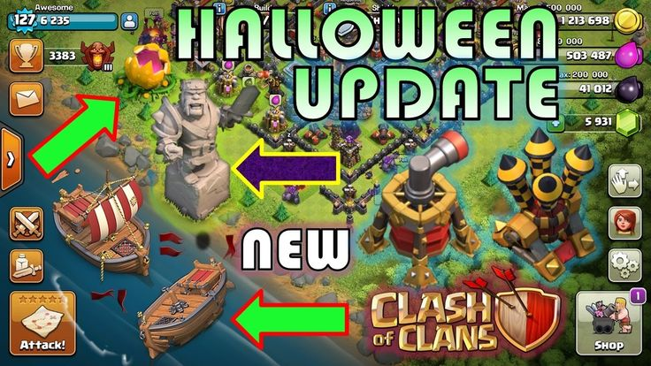 Clash Of Clans - OMG! HALLOWEEN UPDATE LEAKED 2016 | SHIPWRECK, KING STA...