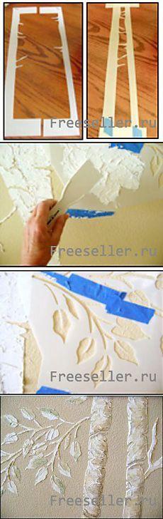 (+1) - 3D дерево на стене | МАСТЕРА