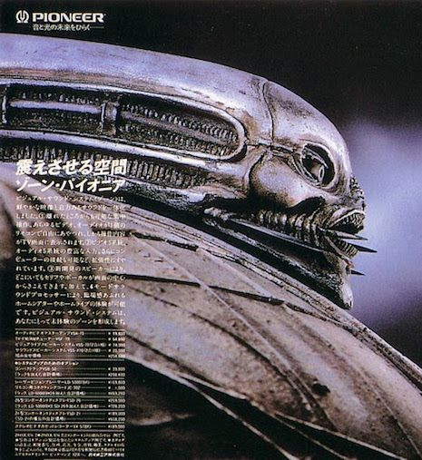 Creature feature: See H.R. Giger's wild Japanese ads for the Pioneer Corporation