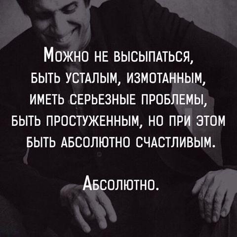 Задумайся