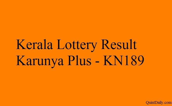 Kerala Lottery Result Today Karunya Plus KN189 - 30.11.2017 - QuintDaily