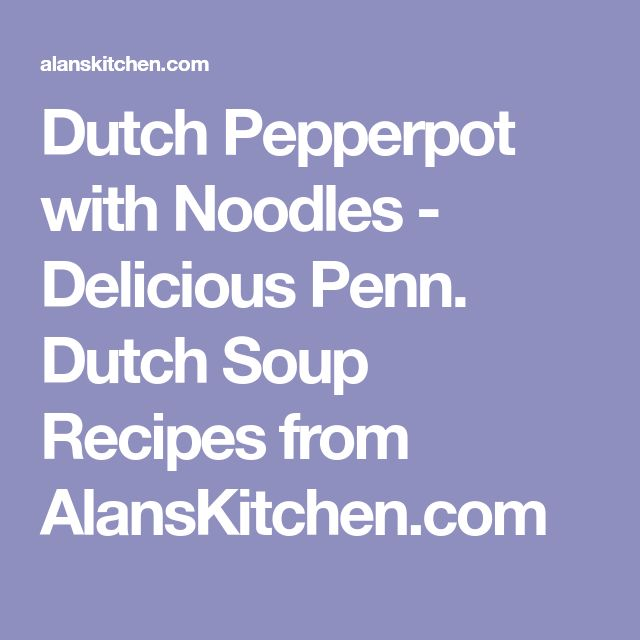 Dutch Pepperpot with Noodles - Delicious Penn. Dutch Soup Recipes from AlansKitchen.com