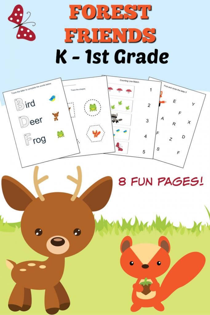 woodlands forest friends printable preschool set animals forests and simple math. Black Bedroom Furniture Sets. Home Design Ideas