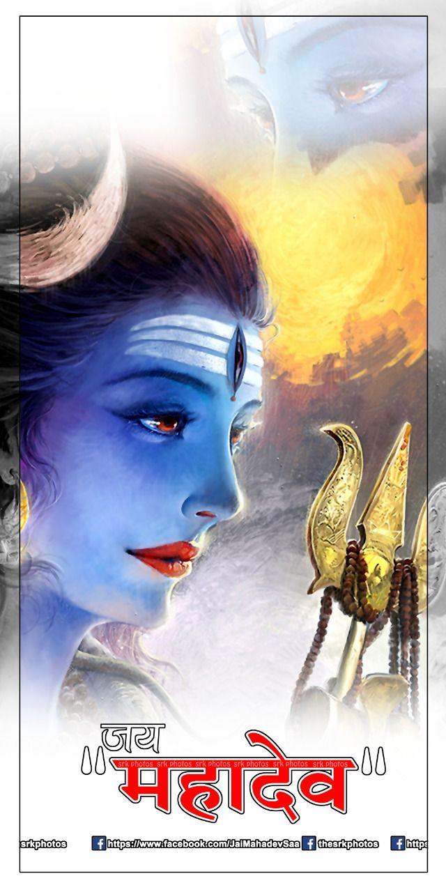 Har Har Mahadev Mahadev Art Gallery Lord Shiva Family
