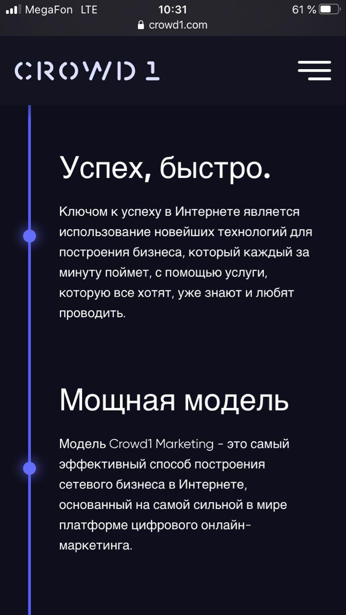 Zarabotok V Internete Vo Vremya Karantina In 2020 Marketing Ana