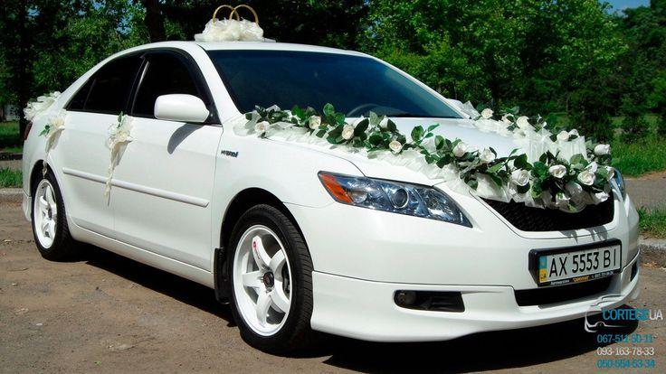 """02 """"Белые розы"""" Комплект украшений Аренда, заказ, прокат авто Тойота Камри Гибрид (Toyota Camry Hybrid) белого цвета на свадьбу, машина для свадьбы. Николаев, Херсон"""
