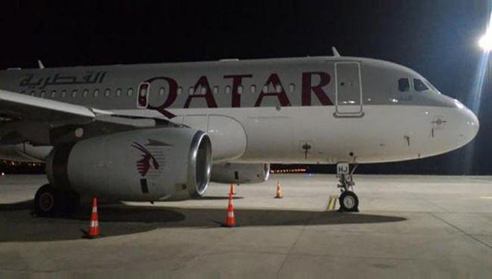 Biliyor muydun ? /// Unutanlara hatırlatalım, tam 1 yıl öncesinden bir haber; Gaziantep'te 'çifte plakalı' Katar uçağı gizemi