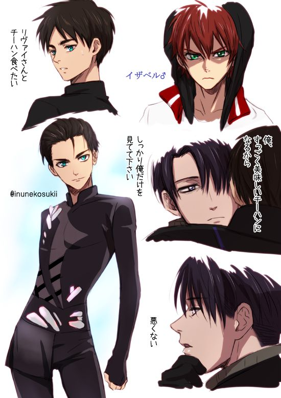 Shingeki no Kyojin x Yuri!!! on ICE || Levi Ackerman as Victor Nikiforov, Eren Jeager as Yuri Katsuki (550×778)