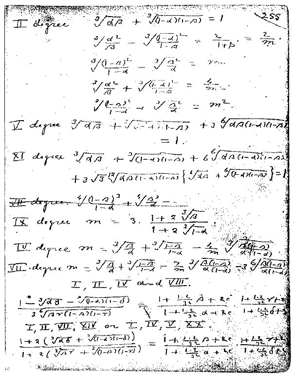 the man who knew infinity essay The man who knew infinity, now screening in australian cinemas, presents some  of the best descriptions of mathematics yet seen in a film.