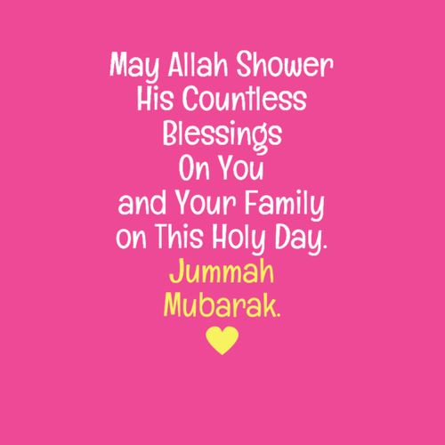 best jumma mubarak ! http://www.ilinktours.com/blog/22-blessings-that-you-can-get-on-jummah/