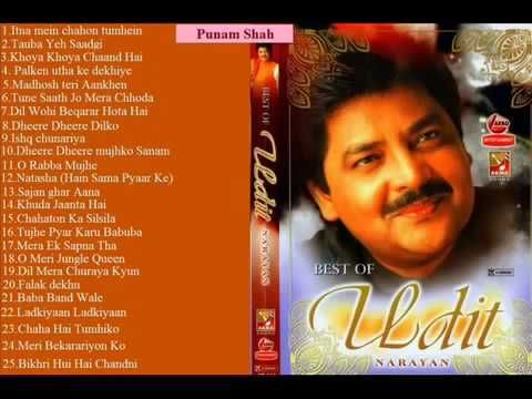 {Blogl Udit Narayan Full Bollywood Deleted Romantic Songs | Udit Narayan Songs Romantic Collection Non Stop
