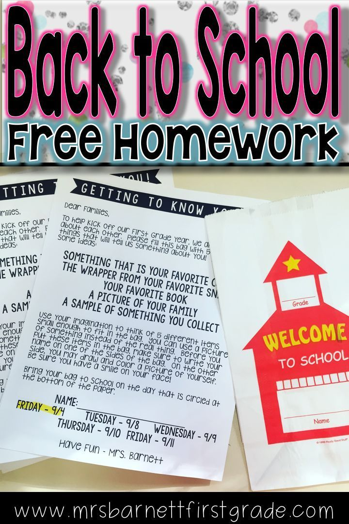 Download this freebie to get a fun homework sheet that helps you to get to know your students better. You can send this home at the beginning of the year, or really any time of the year! The homework sheet tells students to fill a paper bag with objects t