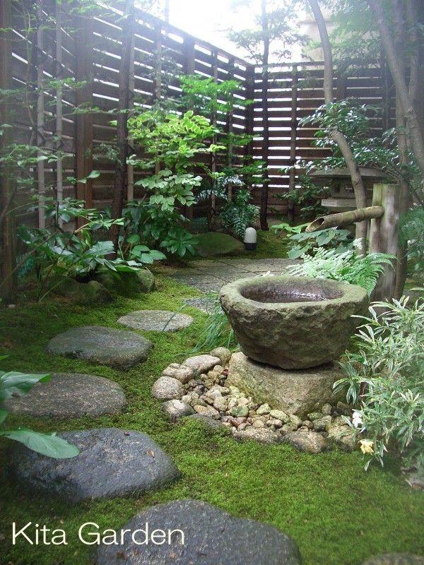 garden by Makoto Kita in Osaka, #garden #JapaneseGardenart #JapaneseGardenbackyard #Japanese…