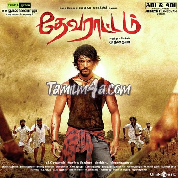Devarattam [Full Album] (2019) Tamil [MP3-320Kbps] Download iTunes