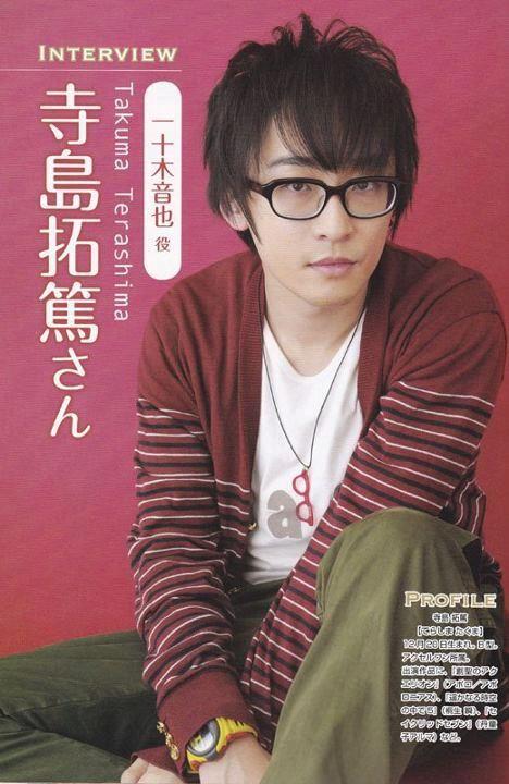 Ittoki Otoya (Terashima Takuma) | Seiyuu ♡ | Pinterest Terashima Takuma