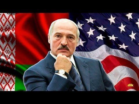 Пякин В.В. Лукашенко Сценарий удара по России