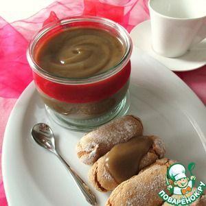 Кофейный курд// Coffee curd