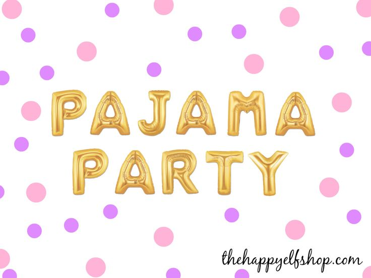 """16"""" PAJAMA PARTY balloons/banner. Pajama party decor. slumber party. sleepover. kid's pajama party. pjs. spa party. adult party."""