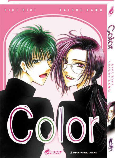 """Takashiro est en dernière année de collège lorsqu'il expose sa toile dans la galerie de son ami Tono. A la surprise de Takashiro, une autre personne, Sakae Fujiwara, a aussi intitulé sa toile """"Color"""", utilisant des couleurs exceptionnellement similaires. Takashiro tombe immédiatement amoureux de Sakae. Et quelle n'est pas sa surprise de découvrir la véritable identité de Sakae. Car au lieu de la femme idéale, Sakae Fujiwara est… un homme !"""