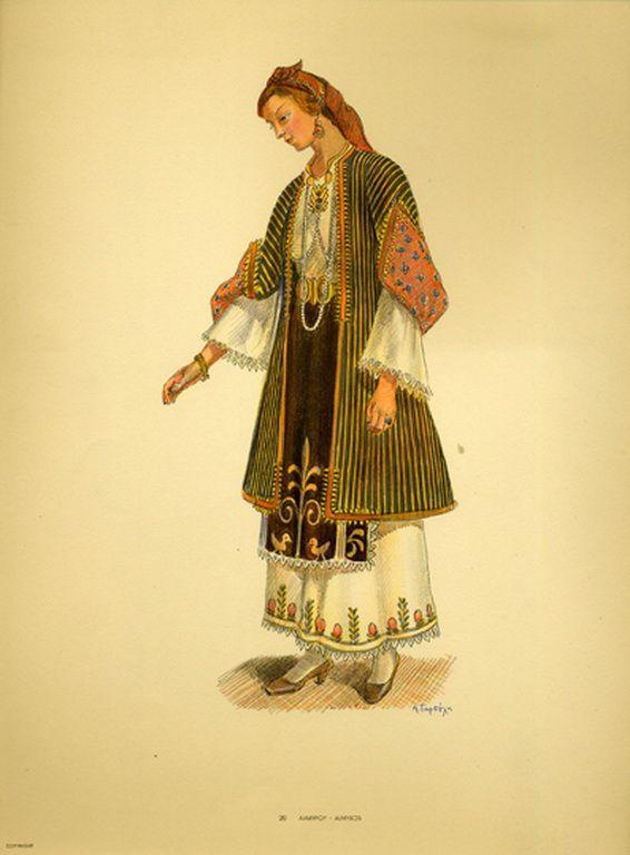 Φορεσιά Αλμυρού. Costume from Almyros. Collection Peloponnesian Folklore Foundation, Nafplion. All rights reserved.