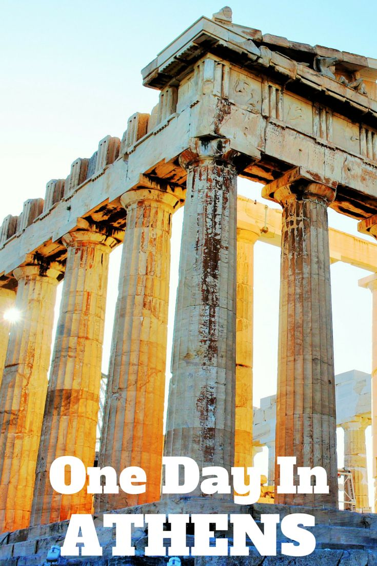 Travel the World: A guide to seeing Athens Greece when you only have one day.